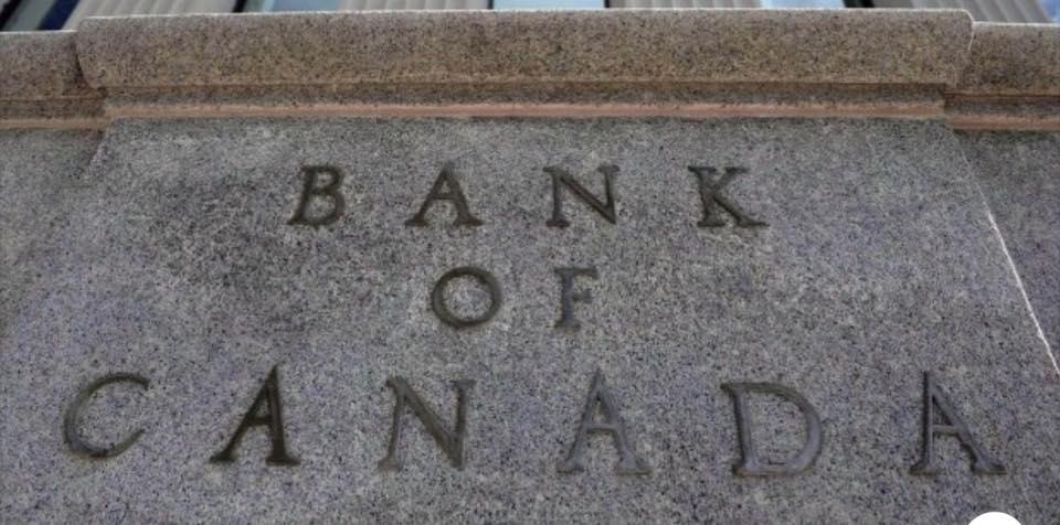 صورة بنك كندا يحافظ على سعر الفائدة الرئيسي بنسبة 1.5 في المائة