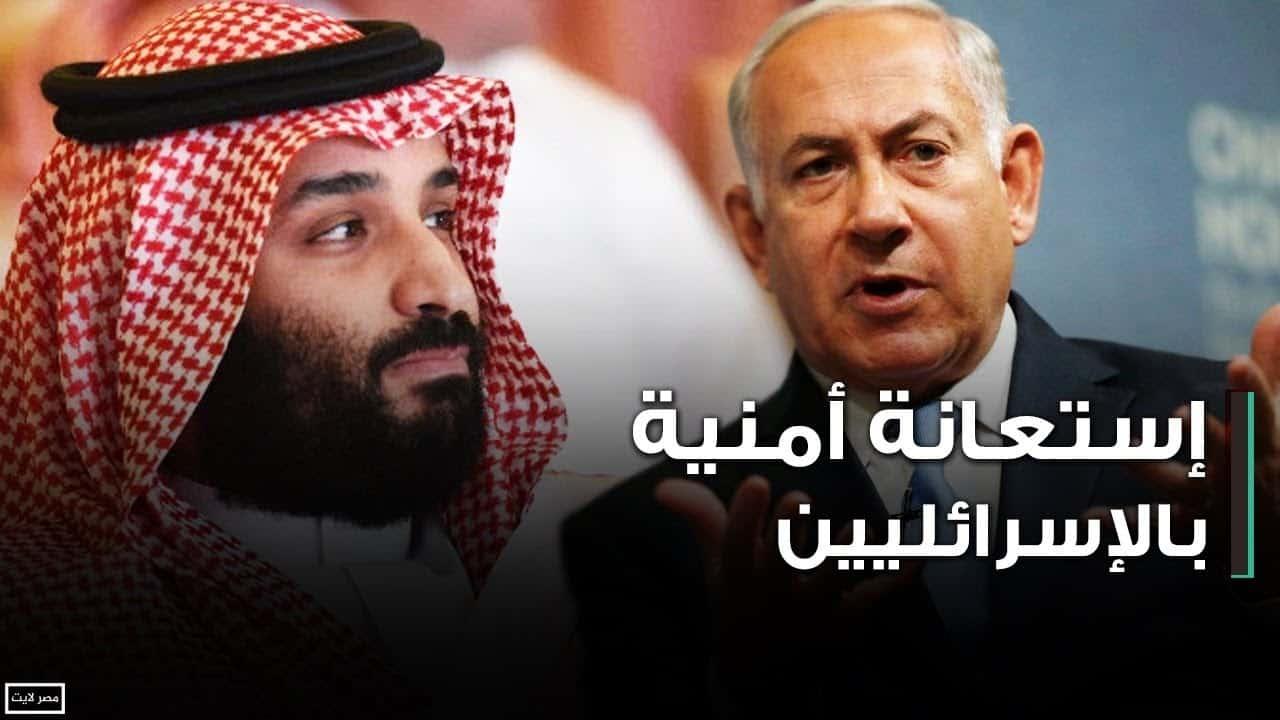 Photo of بالفيديو ـ تورط جديد لـ #السعودية في #التجسس على هواتف #المعارضين