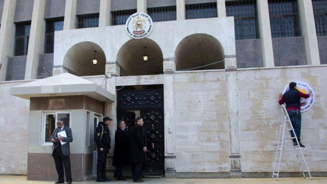 صورة #الإمارات تعيد فتح سفارتها في العاصمة السورية #دمشق