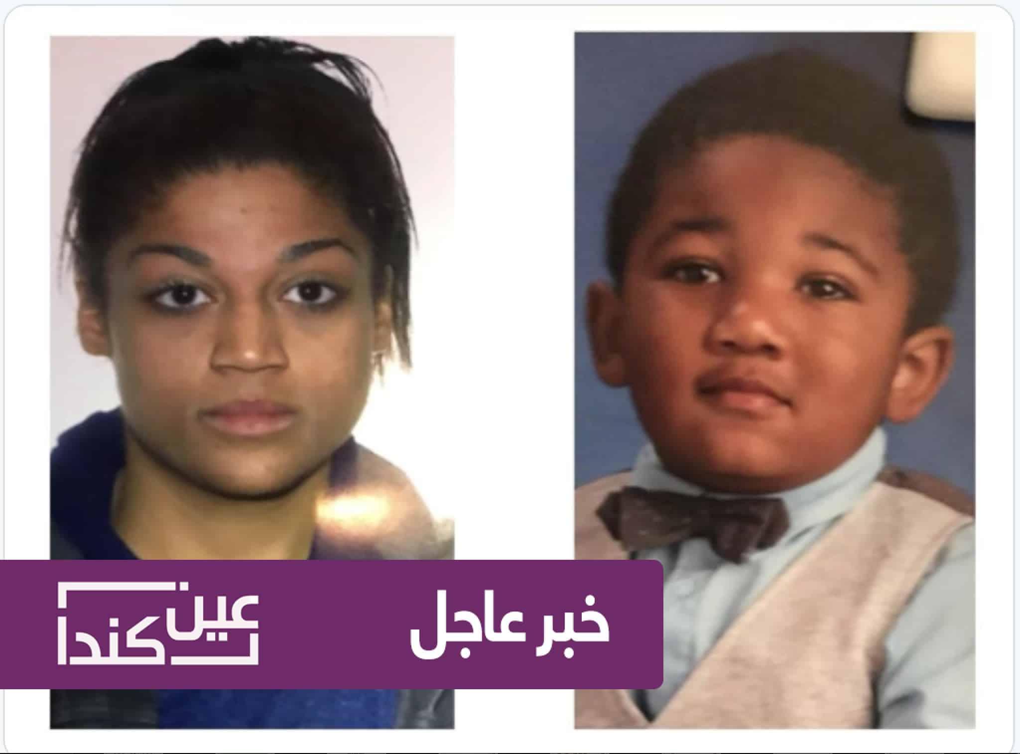 صورة عاجل … تحذير آمبر: طفل مفقود