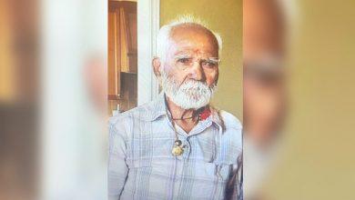 صورة العثور على الرجل المفقود شاندولال غاندي ميتاً في منطقة محمية برامبتون